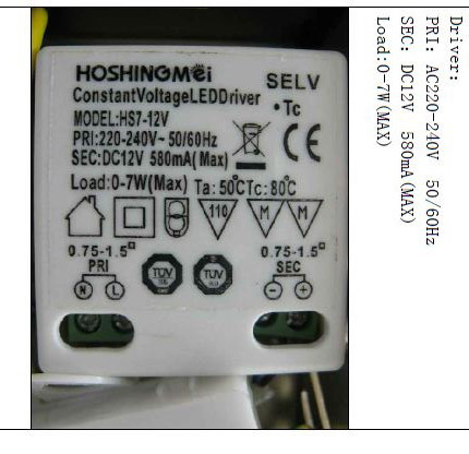 LED-DRIVER HOSHINGMEI HS7-12V